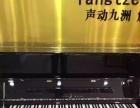 学钢琴到佳音!