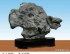 内蒙古呼和浩特奇石鉴定和拍卖
