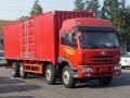 货运直达-北京到鹤岗搬家公司