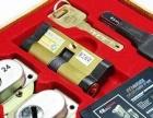 开锁(汽车锁保险柜)、换锁、更换超C级锁芯及指纹锁