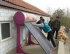 欢迎进入~南通创尔特太阳能热水器售后服务热线~网站-欢迎您!