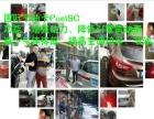 汽车节油卡/FuelSC