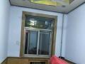 西康吉美北临 5楼带简单家具有小房 750能商量