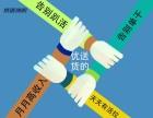 河南优送货物运输有限公司招商加盟