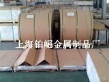 防锈铝板1060铝板铝卷价格 花纹铝板定做厂家