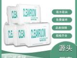 無塵工業擦拭紙0609鏡頭紙吸油吸水實驗室多功能除塵纖維紙