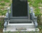 含谷仙女山公墓 免费专车接送参观