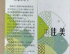 佳美韩版卡通纯棉四件套