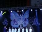 韩舞设舞蹈训练营