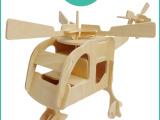 飞机模型玩具 地摊热销启教玩具航空飞机模