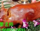 澳门烧肉的做法 蜜汁烧鸡翅培训班 烧金猪仔加盟
