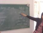 英语,抑郁,韩语培训中心就到林中教育