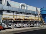 河北Rco催化燃烧设备有机废气处理设备双层过滤废气净化率高