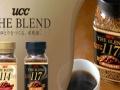 UCC咖啡 UCC咖啡加盟招商