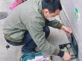 重庆家庭消毒,万州除四害公司