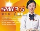 欢迎进入- 郑州康泉热水器 各点售后服务网站咨询电话