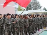 扬州军事拓展