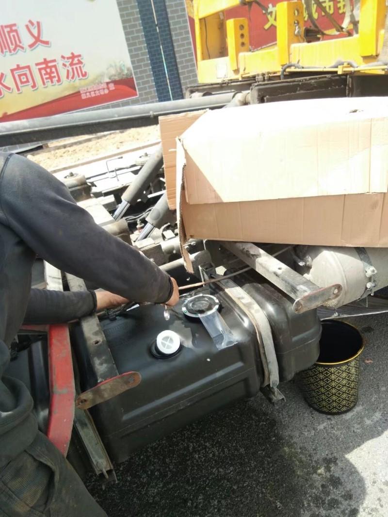 顺义汽车救援换胎补胎搭电油路电路刹车离合器送油送水