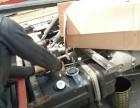 顺义汽车救援流动补胎 真空胎 汽车搭电应急快修