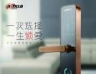 门锁更换安装信阳精彩智能科技有限公司