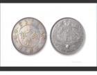 古玩古钱币交易,真品最快可当天出手