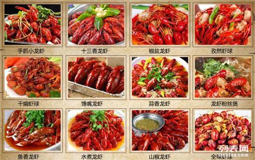 武汉小龙虾连锁店 虾友记小龙虾创业开店成功的保证