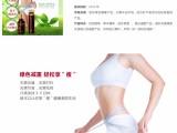 广州天玺 液态优立塑加工 化妆品厂家
