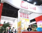 2018第十一届郑州冷冻食品产业大会