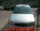 天津一汽 夏利N3 2002款 1.3 手动 TJ7111BU福