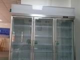 弗里欧1296L立式商用超市展示柜 饮料冷藏保鲜柜订做