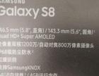 全新三星S8,尚未开封,低价转让