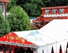 信阳酒店婚礼帐篷、山庄帐篷、婚庆公司篷房