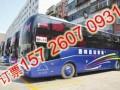 潍坊到临汾汽车直达157 2607 0931