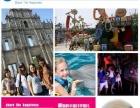 遂宁出发香港游必玩海洋公园和迪士尼3日599