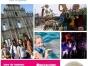 沧州7月香港两日游玩遍海洋公园迪士尼全团价480