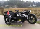 长江款750边三轮摩托车黑色半亚光带贴花1元
