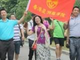 香港亚洲商学院mba工商管理硕士东莞校区报名热线