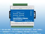 M160T 模拟量数据采集模块 IO数据采集模块