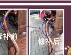 专业红木家具【修补、换色、翻新、保养】免费上门