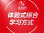 深圳电商培训公司,电商培训,比较好的电商培训公司