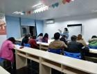 黄埔萝岗学习韩语 英语 日语 小语种专业培训
