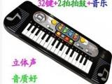 多功能电子琴儿童拍拍鼓早教益智玩具批发浙江义乌0-3-6岁