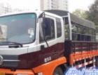 大客车增驾培训,货车增驾培训,公交车增驾培训