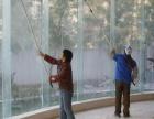 提供开荒保洁,家庭保洁,公司保洁,小时工,刮玻璃。