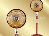 代理经销:小霸王 落地式2型小太阳花篮式家用电取暖器碳素管
