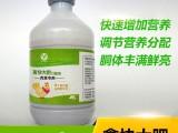 禽快大肥口服液,饲料添加剂,纯中药添加剂