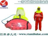 THDF15-I船用逃生呼吸器 15分钟业安应急EEBD装置