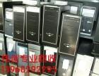 高价回收服务器网络设备台式机笔记本