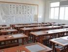 培训班 写字楼 150平米