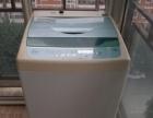 保修六个月 包送包安装 小天鹅5公斤冲浪王全自动洗衣机